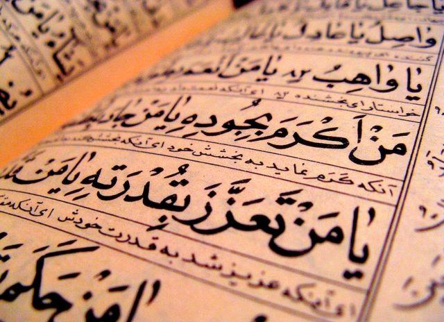 Árabe
