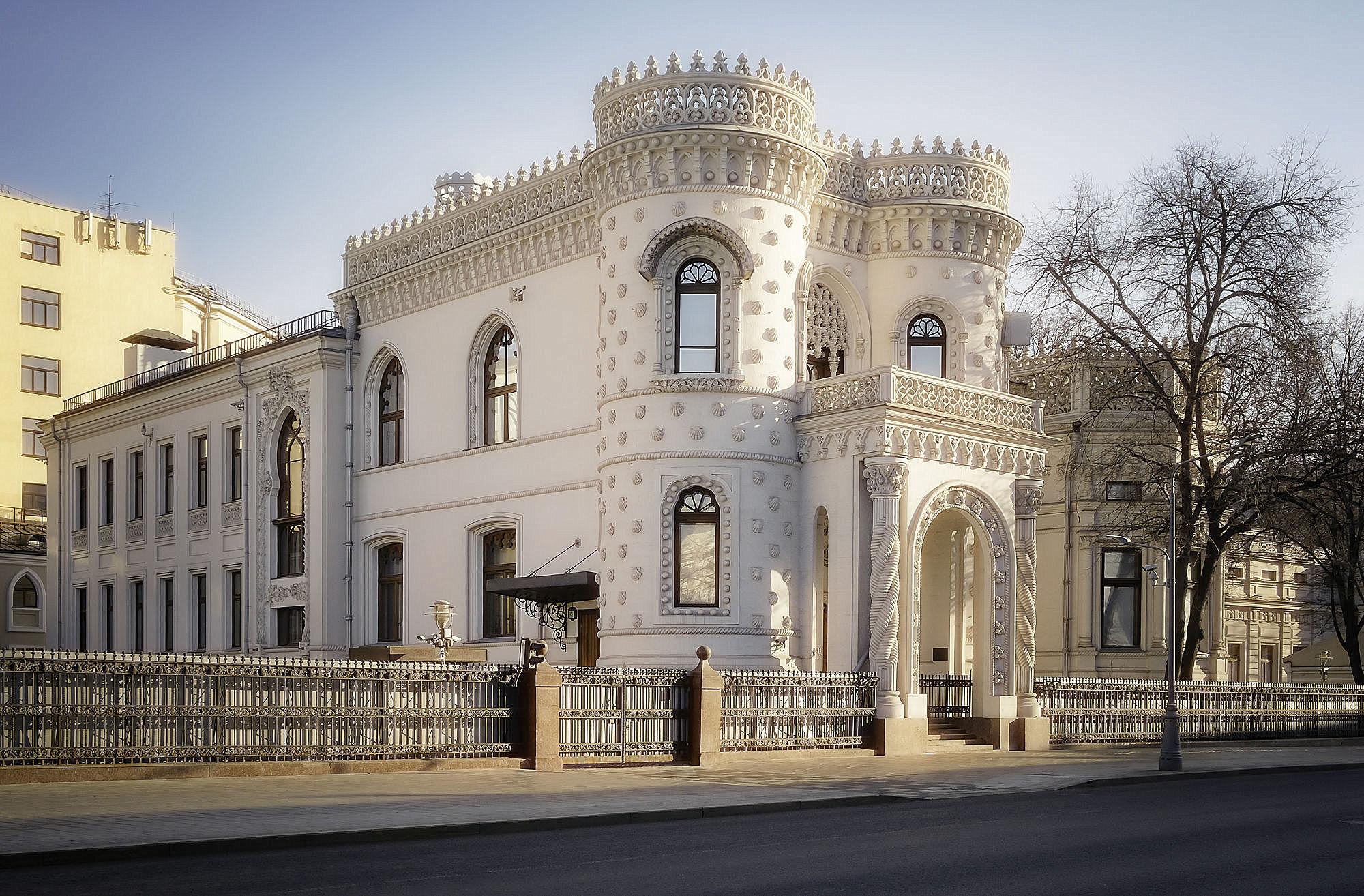Palacete de Arsénio Morozov