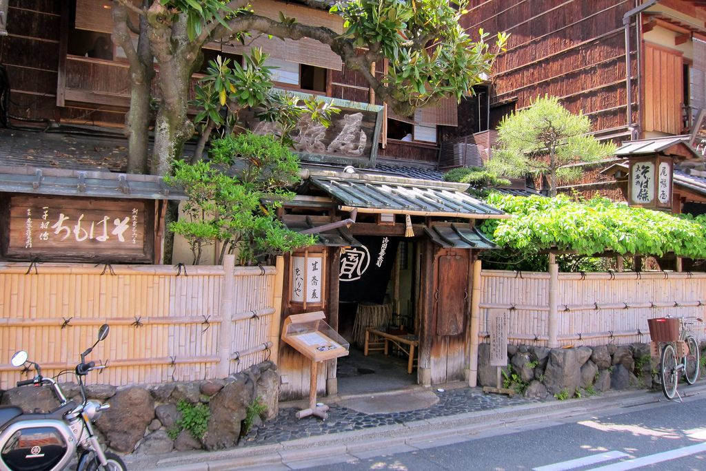 Honke Owaryia, Quioto, Japão