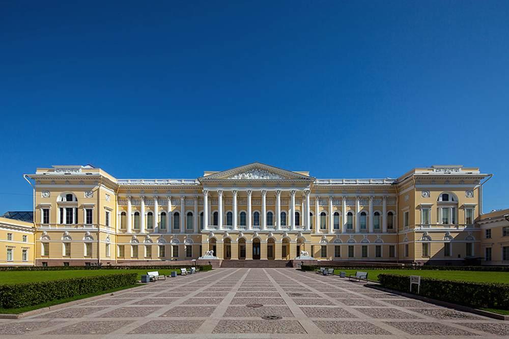 Museu do Estado Russo